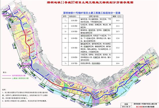 接中国最高颜值地铁图片