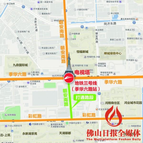 禅城gdp_上半年禅城GDP增8(3)