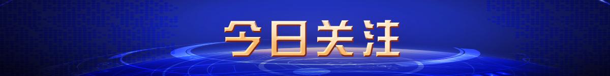 2017各城市gdp_九部委发文12城开展住房租赁试点